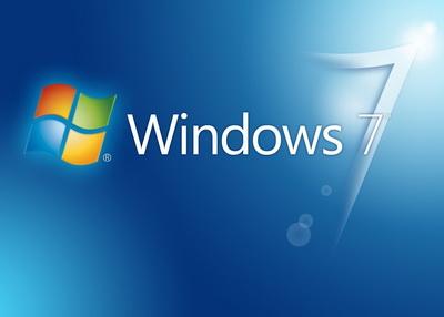 Заложи своего соседа Microsoft