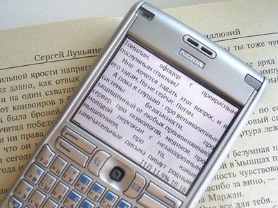 Какая программа для чтения книг на телефоне лучше?