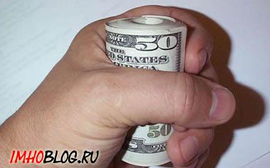 hand_money.jpg