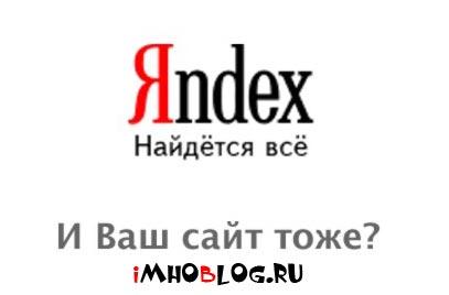 Александр Садовский Воплощает Смелые Мечты Вебмастеров