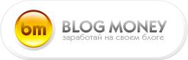 blogmoneyru.jpg
