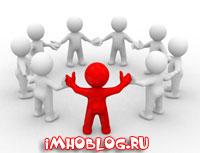 Два Новых Сервиса Для Блогеров