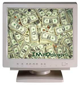 money_monitor.jpg
