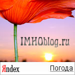 yandex_pogoda1.jpg