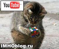Заработай На Видео С YouTube