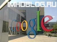 Google Adsense Падение Дохода И Отмена Рефералов