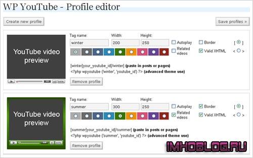 Как правильно вставить YouTube в WordPress