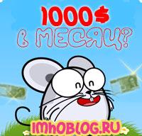 1000baksov.jpg