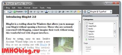 BlogJet 2.0