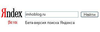 Яндекс Дал Оценить Новенькое