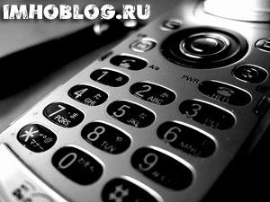 Настройка Приема СМС Личный Опыт