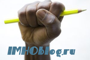 комментарии, блоги, постинг в блог, раскрутка