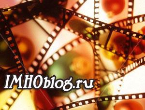 фильмы, обзор, рецензия, реклама