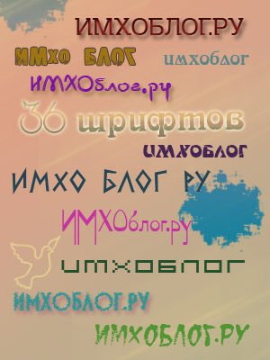 Missal schrift литургический шрифт или gitter