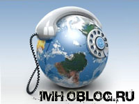 скайп программы, скачать программу скайп, интернет, обзор программ