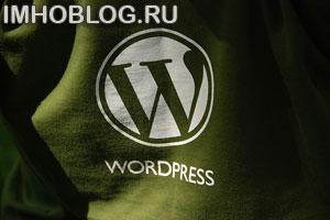 Техническое Обновление ИМХО Блога