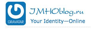 Удобный сервис глобальных аватар