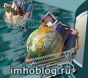 Как сделать ваш блог посещаемым, а, значит, прибыльным?