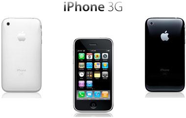 Как Получить iPhone 3G В Подарок