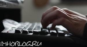 Новая Клавиатура Zignum С Калькулятором