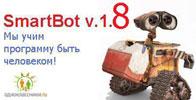 SmartBot Поможет Заработать На Одноклассниках