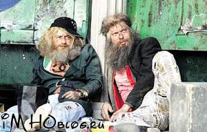 Жопошник Павел Азовский