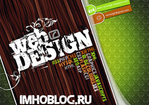 Креативный Web Дизайн