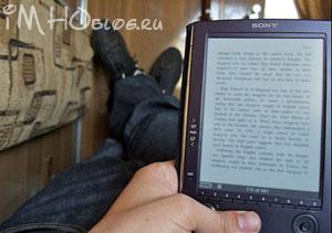 Электронные Книги Серьезный Конкурент Печатных Изданий