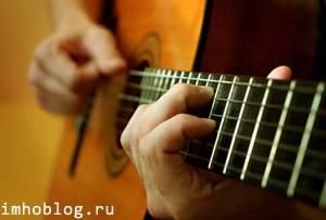 Как научиться играть на гитаре в домашних условиях?