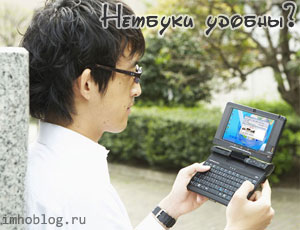 Просмотр Вконтакте Через Нетбук