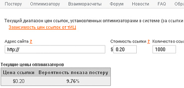 www.postcash.ru