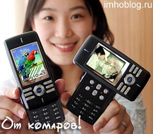 Мобильный Телефон как Средство от Комаров