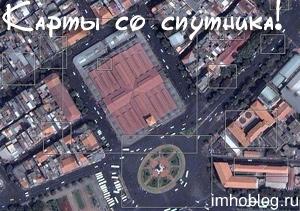 Карта со спутника онлайн