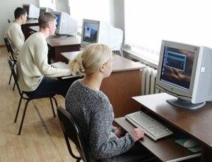 Применение информационных компьютерных технологий в образовании