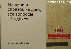 Как поставить на сайт счетчик Яндекс