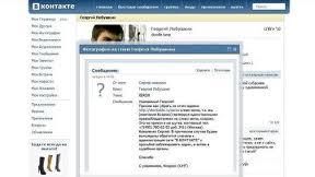 Противостояние Xerox и пользователя Вконтакте