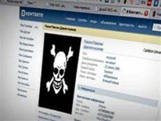 ВКонтакте занесен в черный список