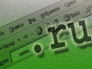 7 апреля - День Рождения российского интернета