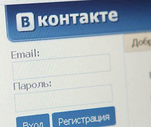 """По старому адресу """"Вконтаке"""" будет недоступен"""