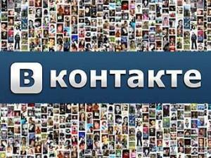 Вконтакте останется без денег