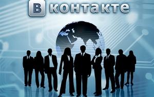 """ВКонтакте разрешат """"самоудаляться"""""""