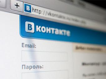 """В офис """"Вконтакте"""" через окно на крыше"""
