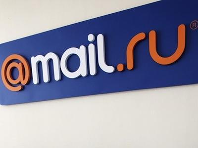Futubra - новый сервис на Mail.Ru