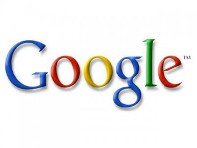 Google очернили совершенно случайно