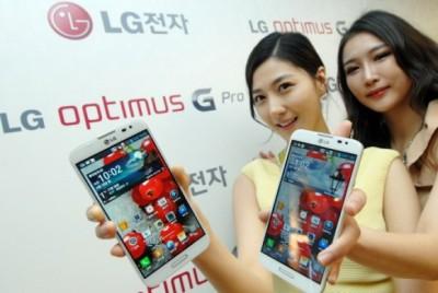 Весенний подарок от LG – смартфон Optimus G Pro